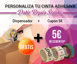 banner-oferta-blog-junio-cintas-dispensador.png